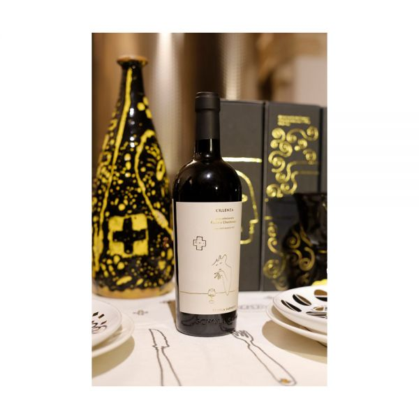 CILLENZA Fiano/Chardonnay 2017 Schola Sarmenti